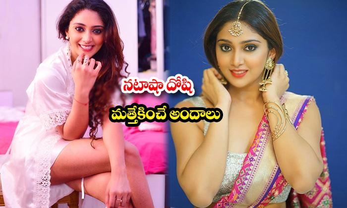 Actress natasha doshi cute candid clicks-నటాషా దోషి మత్తెక్కించేఅందాలు