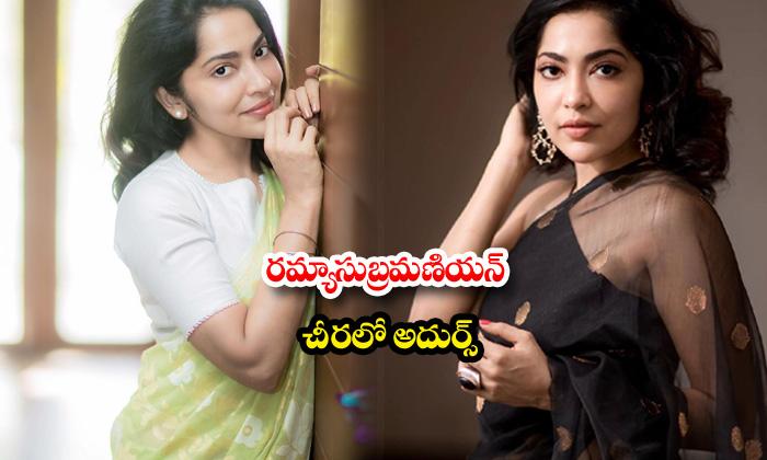 Actress ramya subramanian trendy clicks-రమ్యాసుబ్రమణియన్ చీరలో అదుర్స్