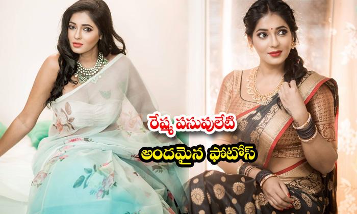 Actress reshma pasupuleti traditional attire-రేష్మ పసుపులేటి అందమైన ఫొటోస్