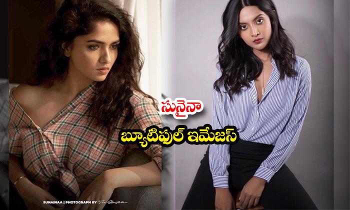 Actress sunainaa cute candid clicks-సునైనా బ్యూటిఫుల్ ఇమేజస్