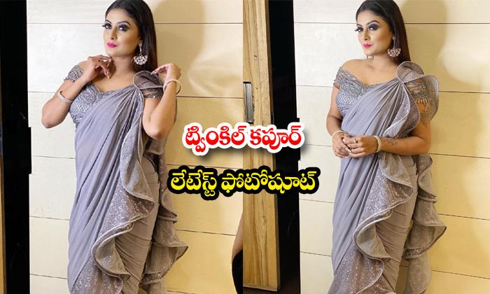 Actress twinkle kapoor latest photo shoot-ట్వింకిల్ కపూర్ లేటెస్ట్ ఫోటోషూట్