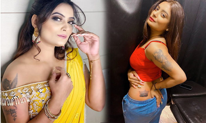 Actress Twinkle Kapoor Latest Tattoo Images-telugu Actress Hot Photos Actress Twinkle Kapoor Latest Tattoo Images - Telu High Resolution Photo
