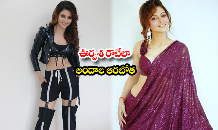 Actress urvashi rautela trendy clicks-ఊర్వశి రౌటేలా అందాల ఆరబోత