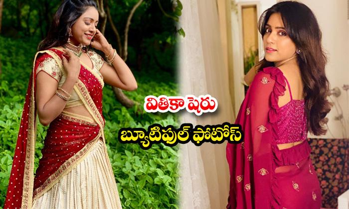 Actress vithika sheru traditional stills-వితికాషెరు బ్యూటిఫుల్ ఫొటోస్