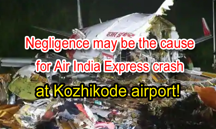 TeluguStop.com - Negligence May Be The Cause For Air India Express Crash At Kozhikode Airport!