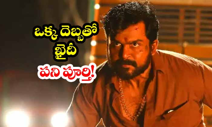TeluguStop.com - Ajay Devgan Planning To Complete Khaidi Remake In One Schedule