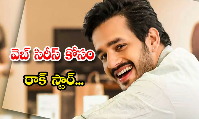 Akhil Play Rock Star Role In Web Series