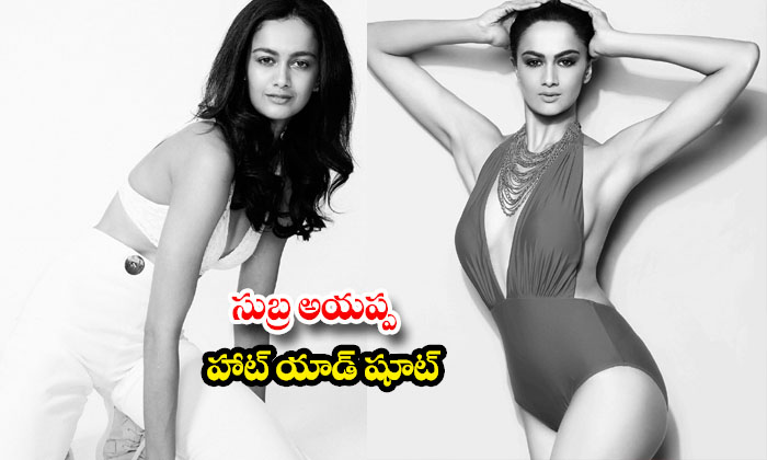 Alluring images of actyress shubra aiyappa-సుబ్ర అయప్ప హాట్ యాడ్ షూట్