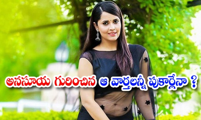 TeluguStop.com - Anasuya Coronavirus Amithabachan Emis Jabardasth Movie Shootings