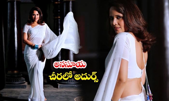 Anchor anasuya bharadwaj Stunning white saree images-అనసూయ చీరలోఅదుర్స్