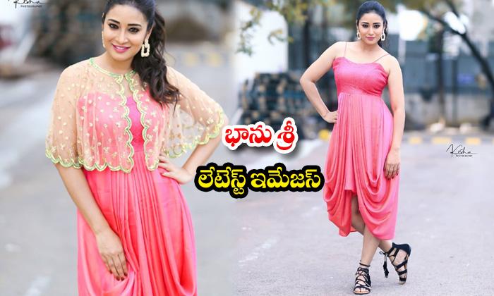 Anchor bhanu shree cutre candid clicks-భాను శ్రీ లేటెస్ట్ ఇమేజస్