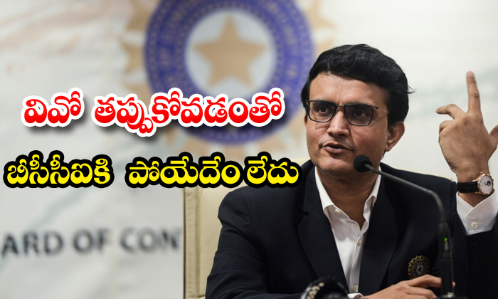 Bcci President Sourav Ganguly Vivo Out From Ipl