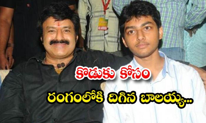 TeluguStop.com - Hero Balakrishna Son Mokshagna Debut Movie