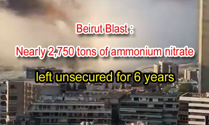 TeluguStop.com - Beirut Blast: Nearly 2,750 Tons Of Ammonium Nitrate Left Unsecured For 6 Years In A Warehouse
