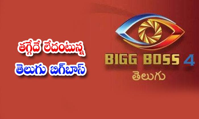 TeluguStop.com - Big Boss Season 4 Nagarjuna 120 Working Days Coronavirus