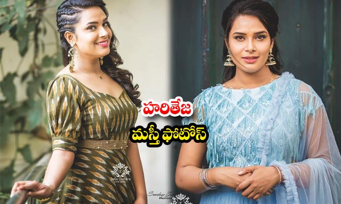 Bigg boss fame actress hariteja gorgeous images-హరితేజ మస్తీ ఫొటోస్