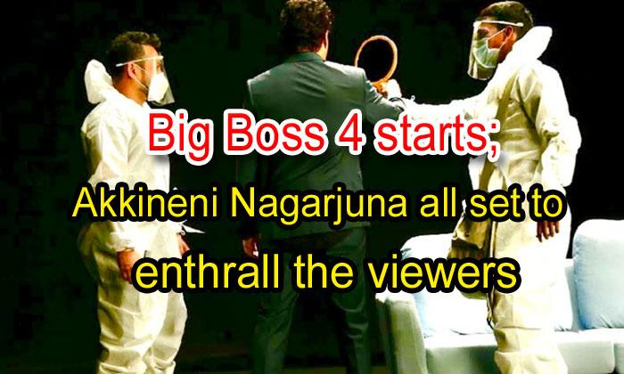 Big Boss 4 Starts; Akkineni Nagarjuna All Set To Enthrall The Viewers
