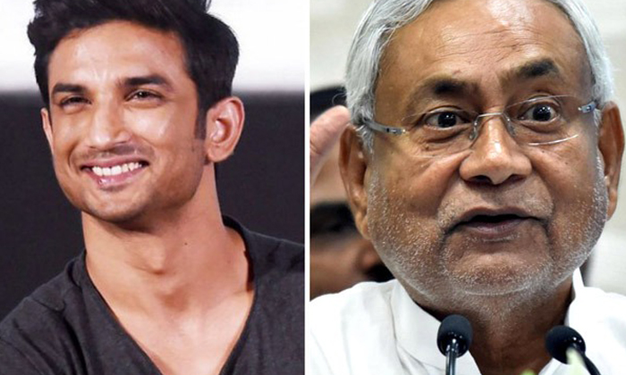 Telugu Bihar Cm Nitish Kumar, Cbi Officials Seek Mumbai Police Permission Sushanth Case, Death Mystery, Sushanth Singh Rajput Case-