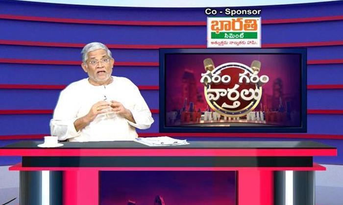 Telugu Bithiri Sathi, Divya, Ismart News, Sakshi, Sakshi News, Tik Tok, Tv9, V6-