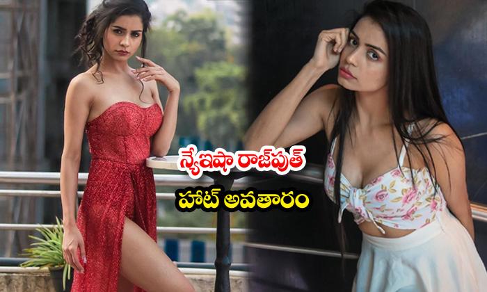 Bollywood Hot beauty nyeisha rajput hot clicks-న్యేఇషా రాజపుత్ హాట్ అవతారం