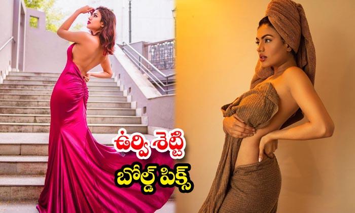 Bollywood Model Urvi Shetty hot and sexy images-ఉర్వి శెట్టి బోల్డ్పిక్స్