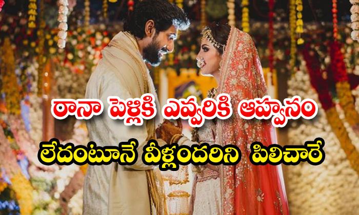Celebrities At Rana Daggubati Miheeka Bajaj Marriage