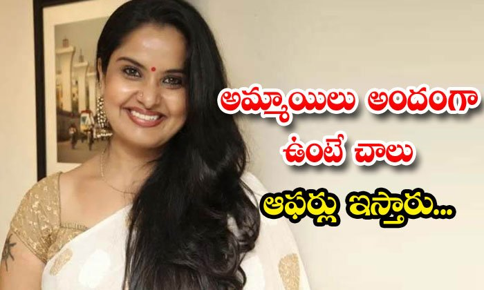 TeluguStop.com - Character Artist Pragathi Casting Couch Comments