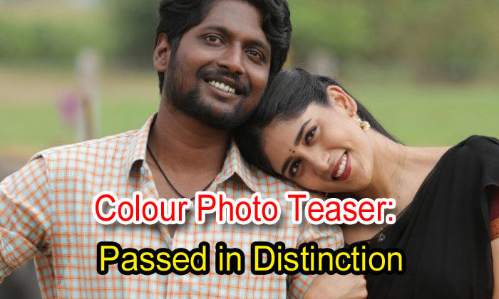 Colour Photo Teaser: Passed In Distinction