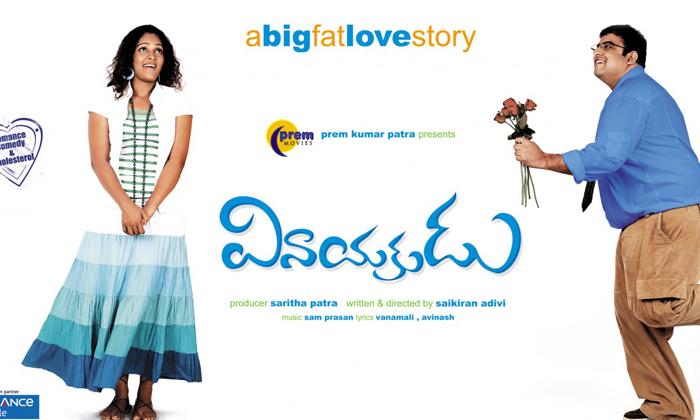 TeluguStop.com - మన వినాయకుడు బాలీవుడ్ ప్రయాణం-Movie-Telugu Tollywood Photo Image