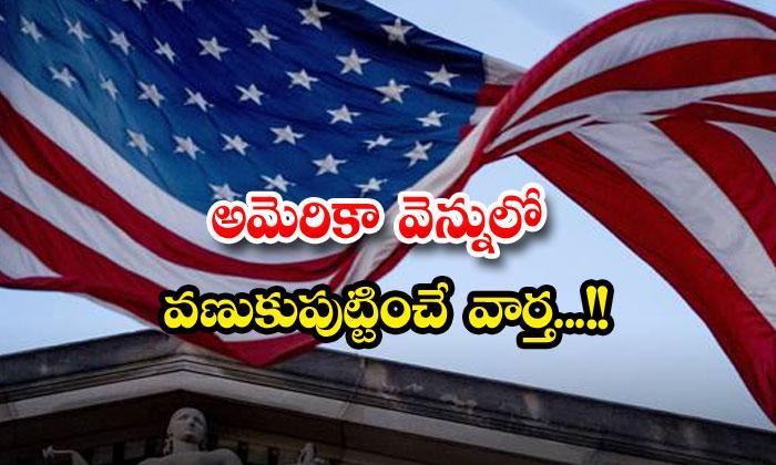 TeluguStop.com - Corona Cases Will Increase In Future