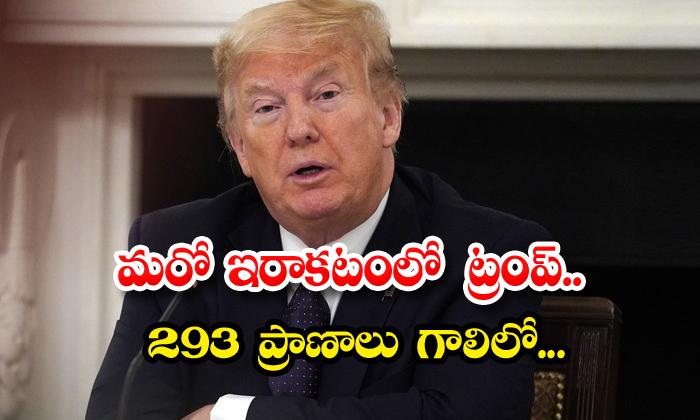 TeluguStop.com - Corona Patients Donald Trump Hydroxychloroquine Side Effects
