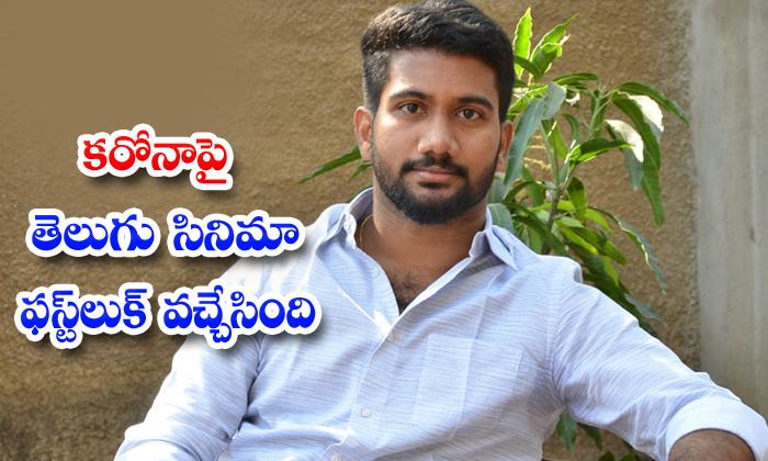 TeluguStop.com - Coronavirus Aa Kalki Zombie Reddy Zombie Zoner Prashanth Varma