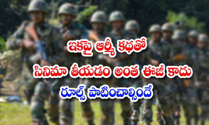 Defense Ministry Indian Army Army Movies
