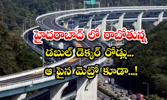 Double Decker Roads In Hyderabad
