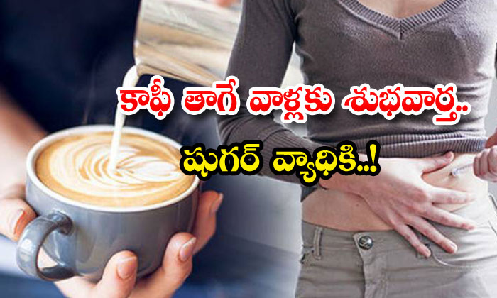 Coffee Drinkers Diabetes Health