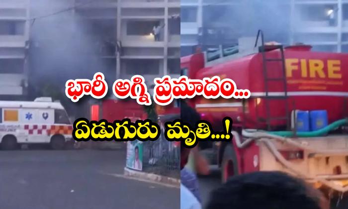 Fire Accident Vijayawada Covid Center