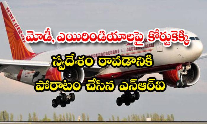 German Nri Kerala Court Modi Air India
