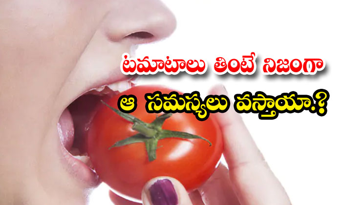 How Tomatoes Can Affect Your Kidneys And Heart