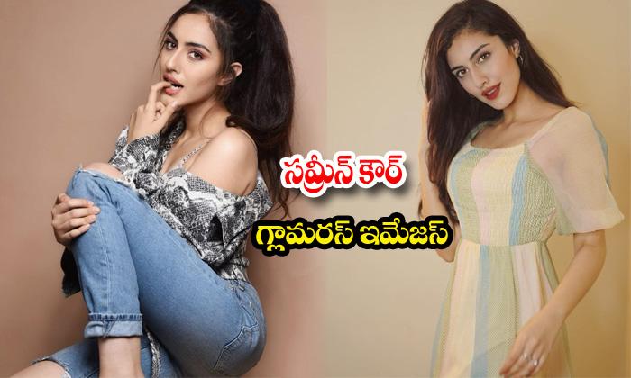 Indian model samreen kaur cute candid clicks-సమ్రీన్ కౌర్ గ్లామరస్ ఇమేజస్