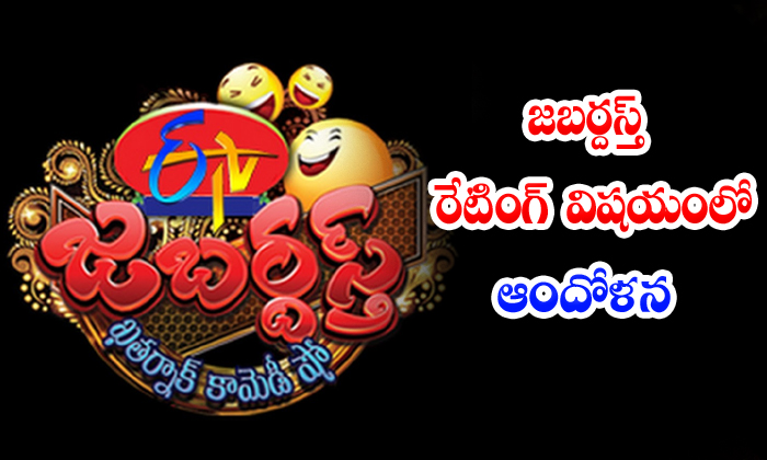 TeluguStop.com - Jabardasth Hyper Adhi Sudheer Ramprasad