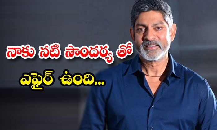 TeluguStop.com - Tollywood Senior Hero Jagapathi Babu Revealed About Actress Soundarya Love Affair