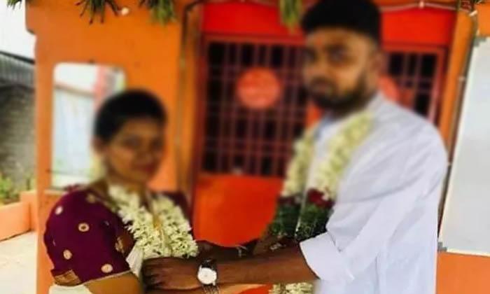 ఫేస్ బుక్ లో ప్రేమించి… హైదరాబాద్ లో పెళ్లి చేసుకుని చివరికి…-Latest News - Telugu-Telugu Tollywood Photo Image