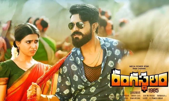 Telugu Mega Fans, Ragava Lawrence, Raghava Lawrence, Ramcharan, Rangasthalam, Samantha, Sukumar, Tamilam Remake-