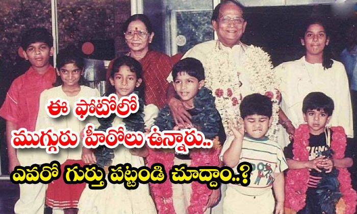 Did You Recognize These Tollywood Heroes Photo