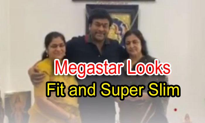 TeluguStop.com - Megastar Looks Fit And Super Slim