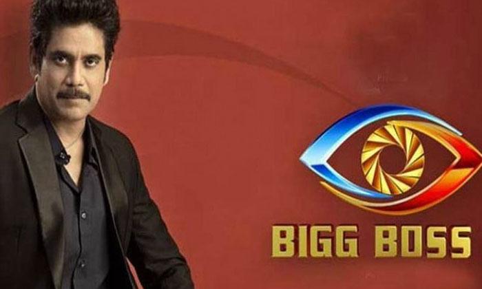 Big Boss 4 Starts; Akkineni Nagarjuna All Set To Enthrall The Viewers-Latest News English-Telugu Tollywood Photo Image