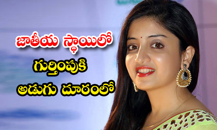 TeluguStop.com - Poonam Kaur National Brand Ambassador Handlooms