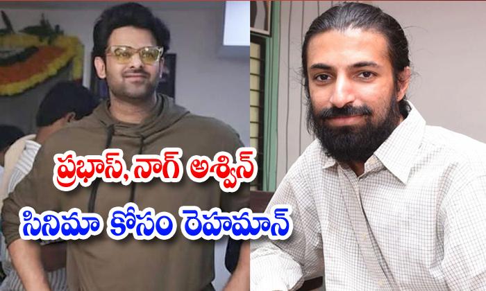 TeluguStop.com - A R Rahman Music For Prabhas Movie