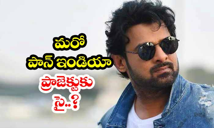 Prabhas Next Movie With Bollywood Producer