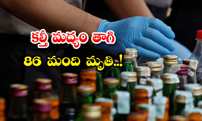 86 People Die After Consuming Adulterated Alcohol